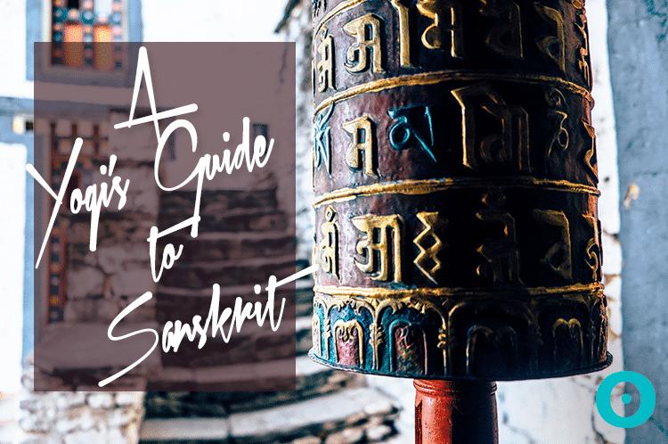guide to sanskrit