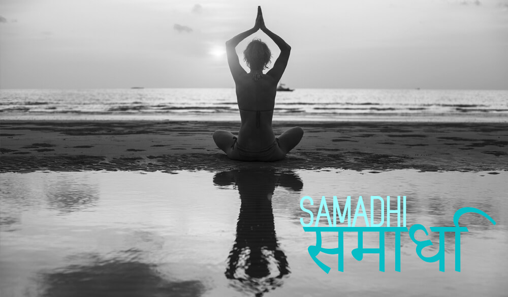 samadhi - self-realization